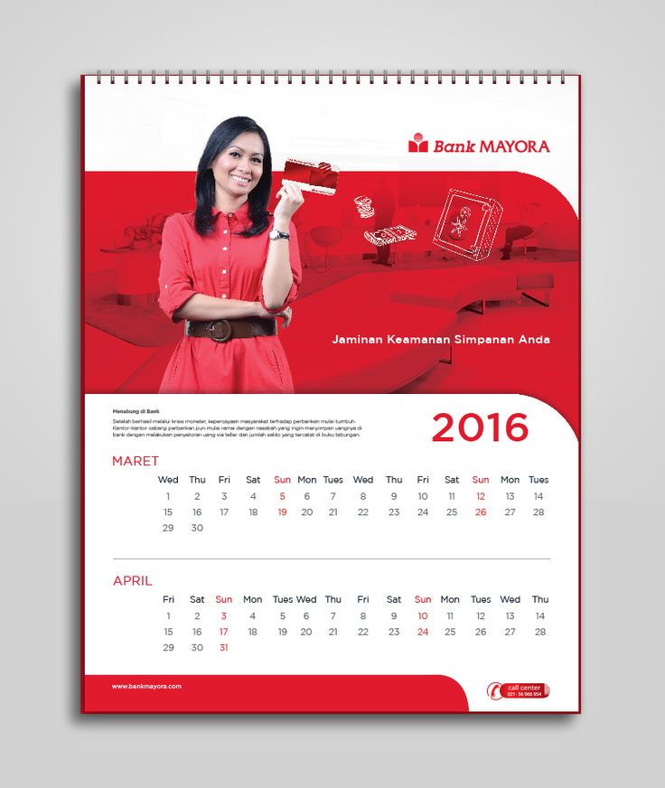 Latest Calendar Design : A dbfe b g design
