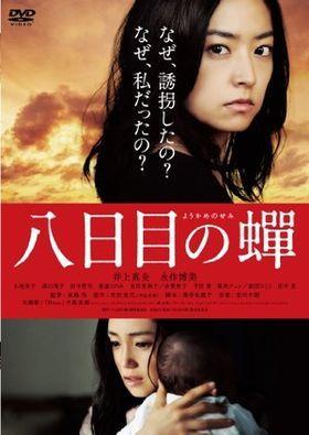 【映画】印象深く、話題になった名作邦画《オススメ・DVD》 - NAVER まとめ