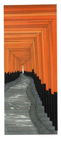 Torii gates along the walkway to Fushimi Inari shrine, Kyoto, woodblock print by 加藤晃秀 / Teruhide Kato