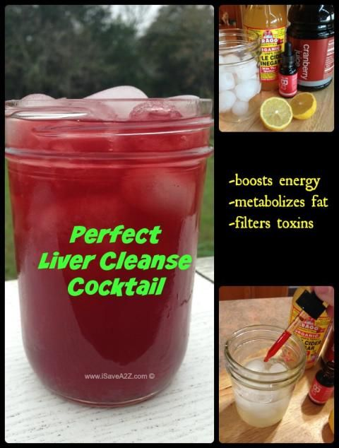 4oz. 100% cranberry juice, 25 drops B-12, 1tbsp Apple cider vinegar, the juice of 1/2 a lemon, and 4oz. water, over ice if you like