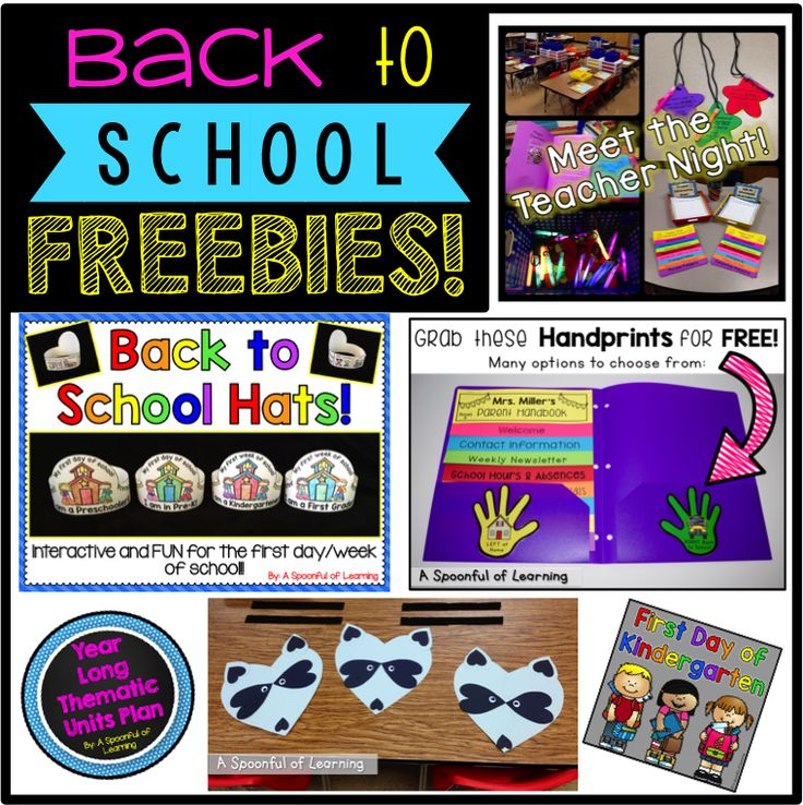 Back to School FREEBIES - First Day of School Lesson Plans, Crafts, Meet the Teacher Night, and MORE!