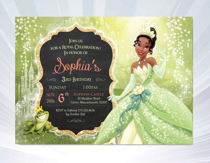 73 best Birthday invitation images – Princess Tiana Party Invitations