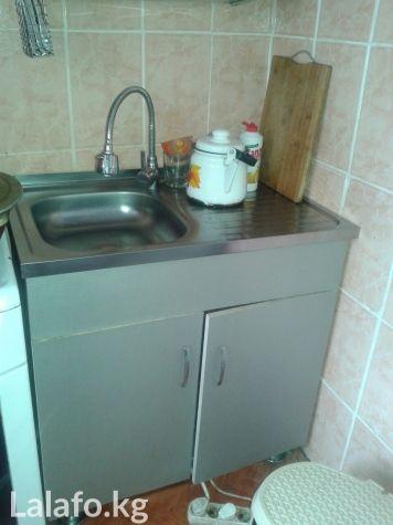 Другая мебель для гостиной - продается раковина место с смеситель в Бишкек на Lalafo.kg