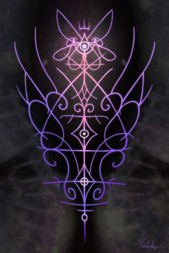 A sigil for strength and overcoming all hardship | Sigil