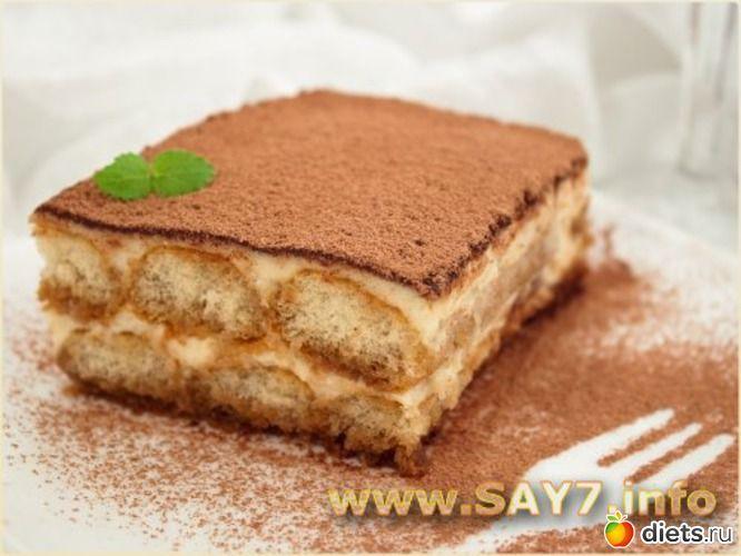 Тирамису: Кулинарные шедевры к праздникам: Группы - diets.ru