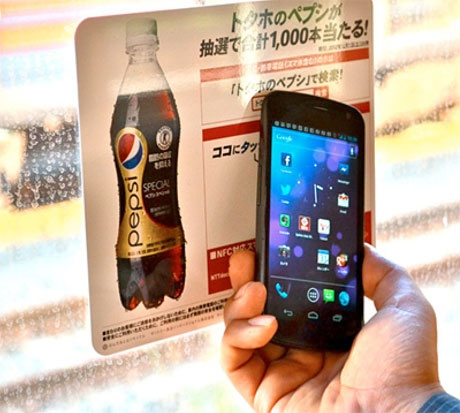 日, NFC 통한 기업 마케팅 본격화 :: IT산업을 보는 새로운 창, ITDAILY
