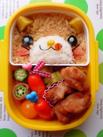 cat bento@Lisa George for pudds x