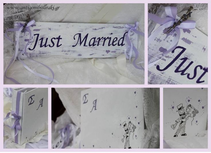 "wedding  sign ""Just Married"" guest book  #wedding #handmade #decoupage #love #levander #justmarried #weddingcar #decor"