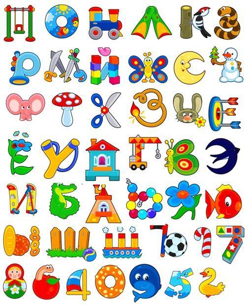 Алфавит для детей картинки прикольные