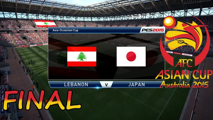 awesome  #1080p #2015 #60fps #afc #asian #cup #evolution #final #PES201... #pes2015 #PES2015gameplay #pro #ProEvolutionSoccer2015 #ProEvolutionSoccer2015match #ProEvolutionSoccer2015PC #ProEvolutionSoccer2015PS4 #soccer AFC Asian Cup Final | Pro Evolution Soccer 2015 | 1080p 60fps http://www.pagesoccer.com/afc-asian-cup-final-pro-evolution-soccer-2015-1080p-60fps/