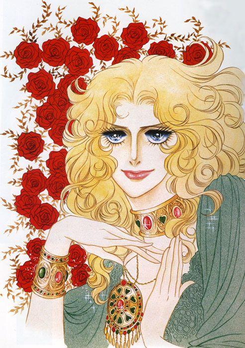 Orpheus no Mado  by Riyoko Ikeda