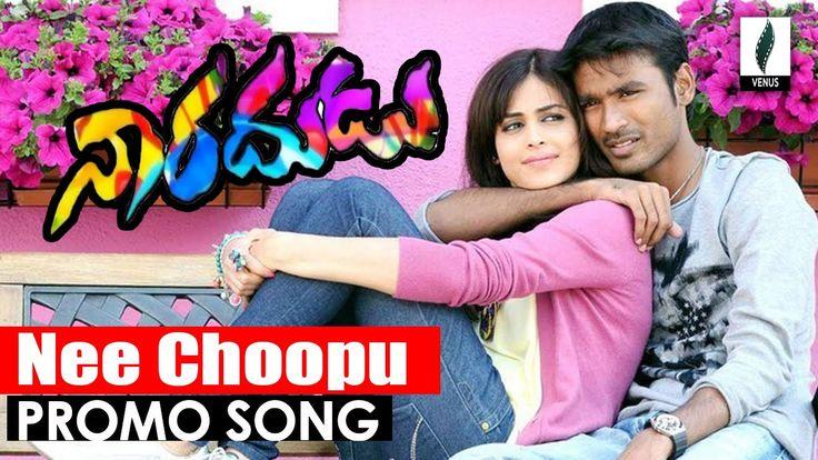 Nee Choopu Promo Song ||  Naradudu Telugu Movie || Dhanush || genelia ||...