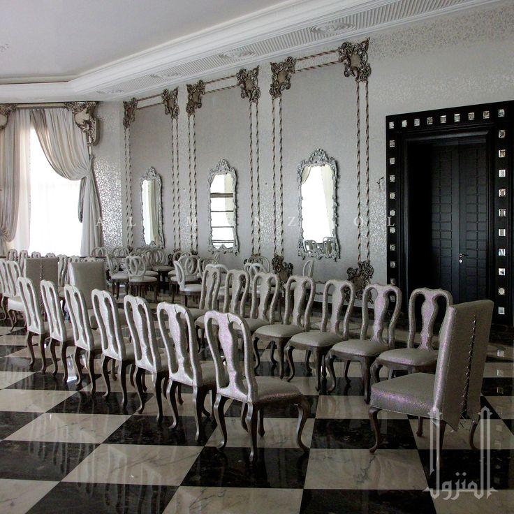 dining arrangement