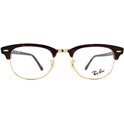 Ray Ban Clubmaster 2372 glasses CAD) ? liked on Polyvore featuring accessories, eyewear, eyeglasses, glasses, tortoise, tortoise shell eyeglasses, ...