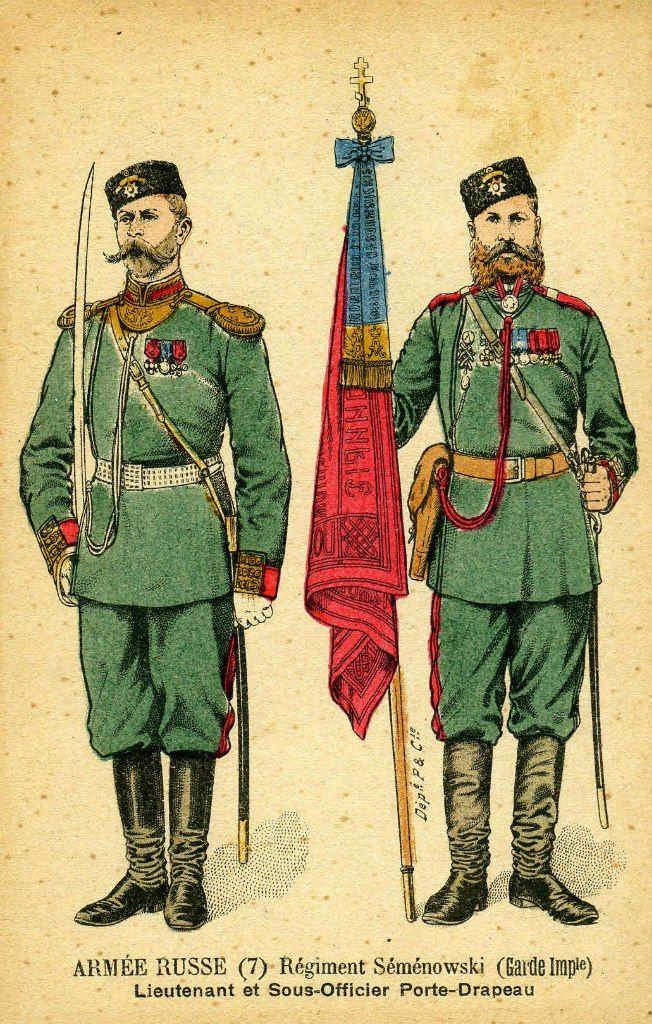 включение открытки французская армия находится сейчас под