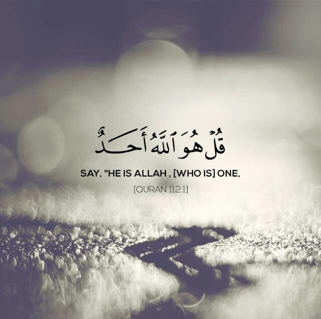 The One and The Only. Quran 112:1