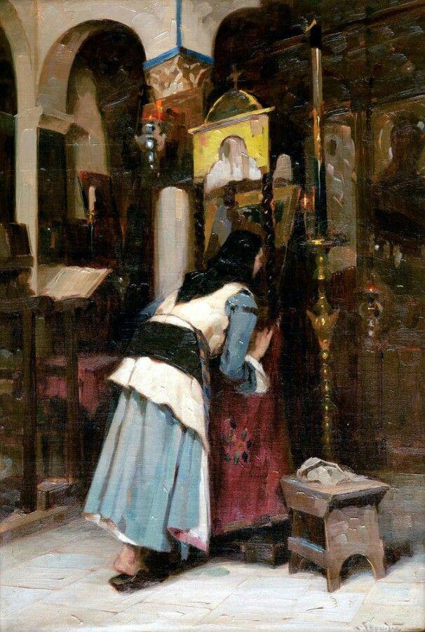 Apostolos Geralis - At the Church / Γεραλής Απόστολος-Στην εκκλησία