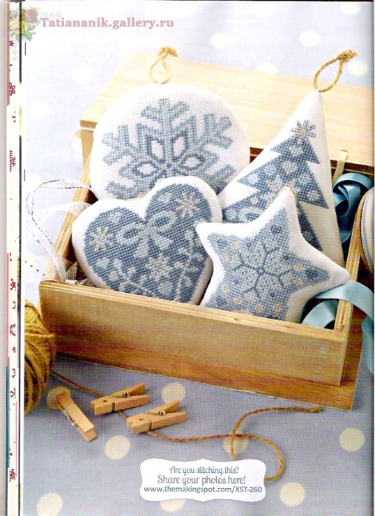 CROSS STITCH COLLECTION 260 Deck the Hall Xmas tree ornaments