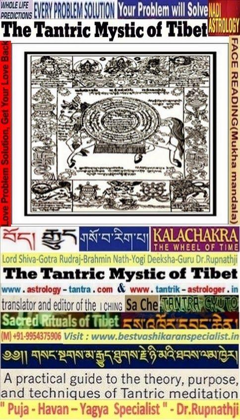 kalachakra ma-gyud ma-gyu i ching sa che tibetan gyud sowa rigpa Tantra Gyuto bon specialist tibet jyotish horoscope deeksha guru yogi dr rupnathji