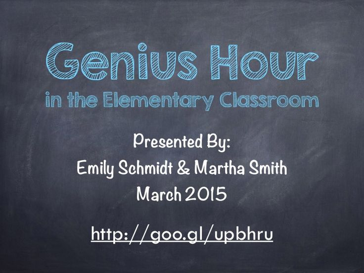 Learn More About How To Start Genius Hour In Your Own K 5