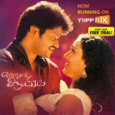 Indian Tv Channels: Ennul Ayiram Online Full Movie in by YuppFlix Indian Tv Channels: Ennul Ayiram Online Full Movie in by YuppFlix. #YuppFlix #WatchLegally ..#YuppTv