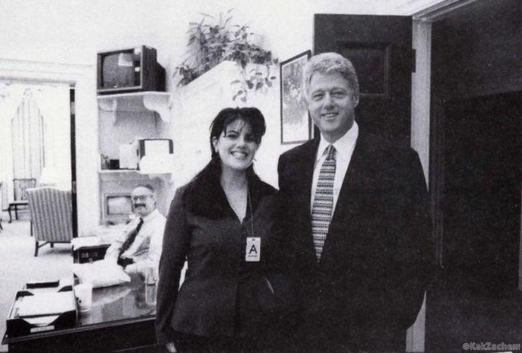 Билл Клинтон и Моника Левински сразу после приема на стажировку в Белый дом последней, 17 ноября 1995 год.