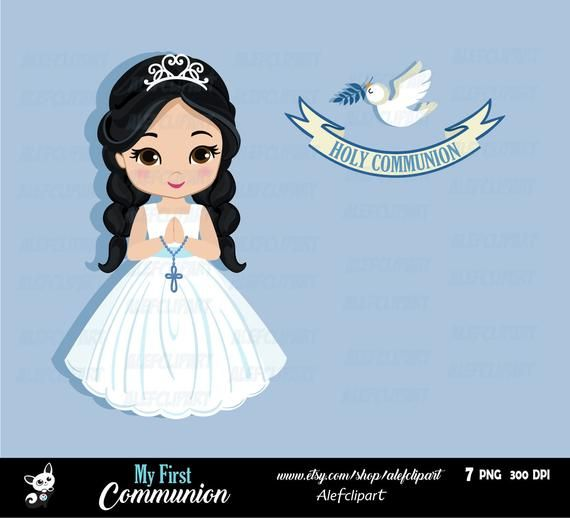 Girls First Communion Digital Clipart Set My First Communion Etsy In 2021 First Communion Digital Clip Art Clip Art
