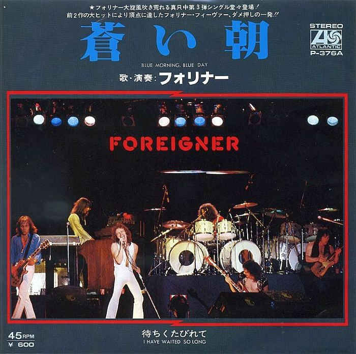 Double Vision / Foreigner