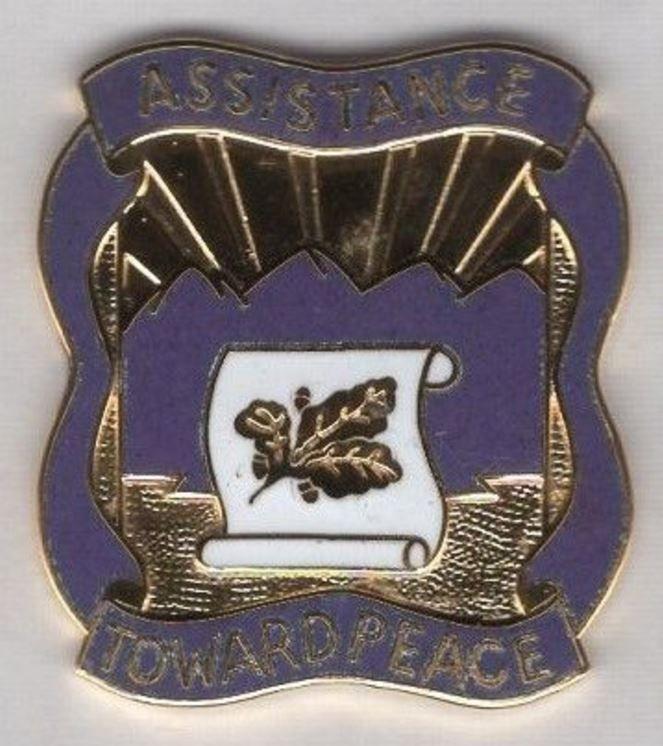 339th Civil Affairs Battalion cres