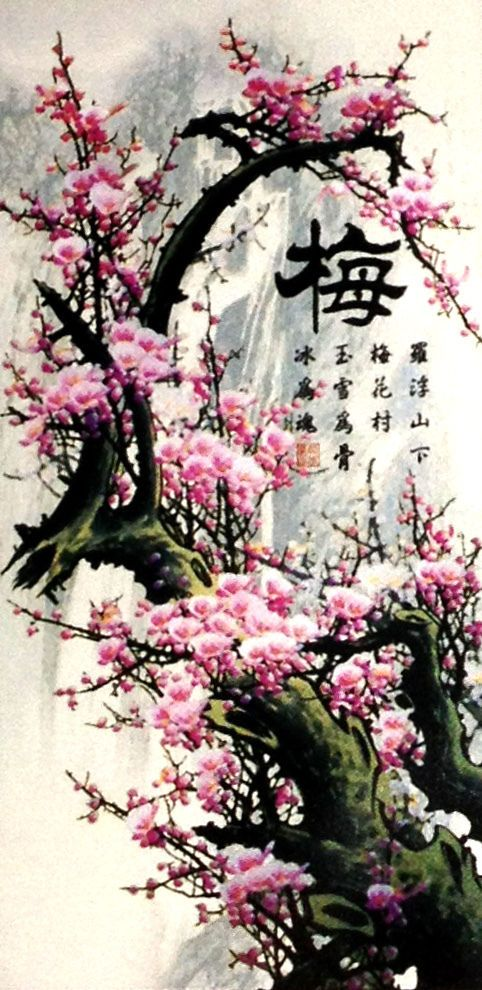New Stamped Cross Stitch Kit  Chinese Plum Blossom  14 x29  printed tree design