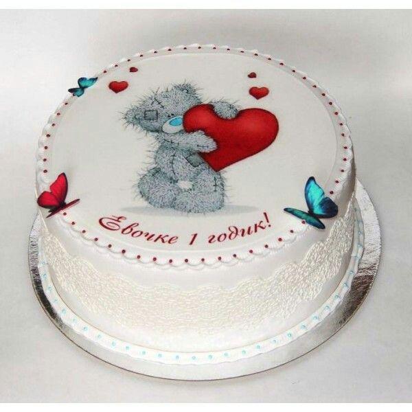 Расставания, торт с мишками картинка