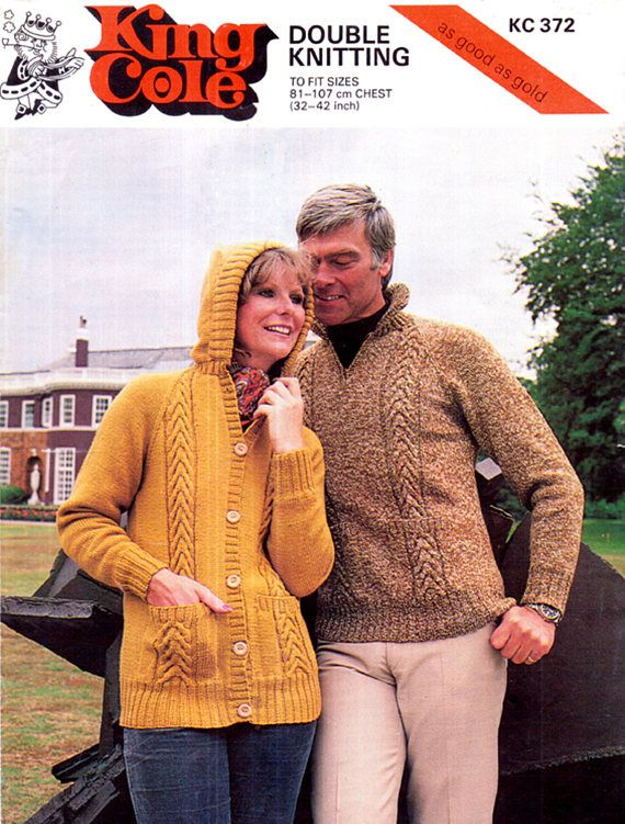 PDF Vintage Knitting Pattern 1970s Womens Ladies Aran Pixie