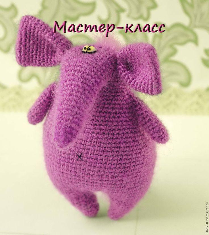 """Купить Мастер-класс """"Слоник"""" крючком вязаные игрушки описания крючком мк - фиолетовый, слон"""