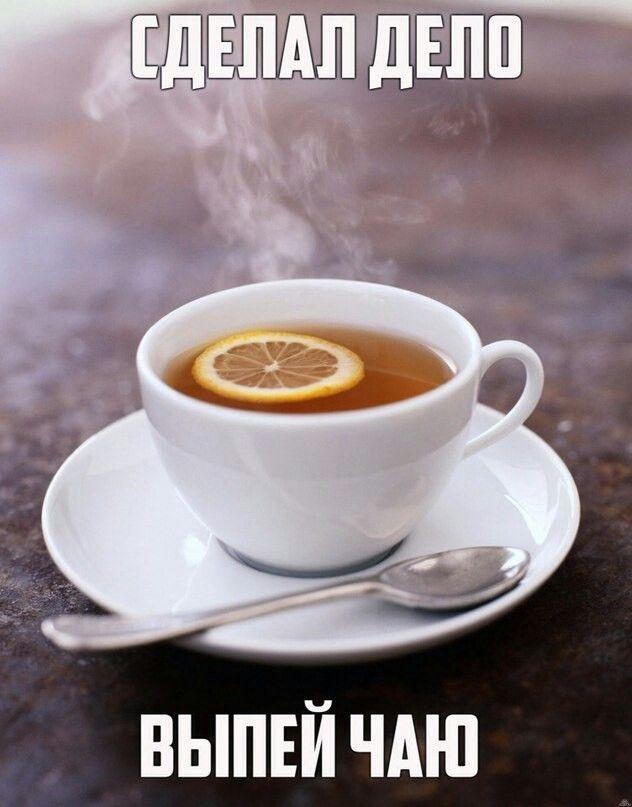 Love tea♡