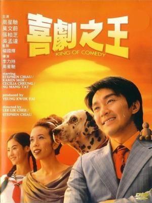 Phim Vua Hài Kịch