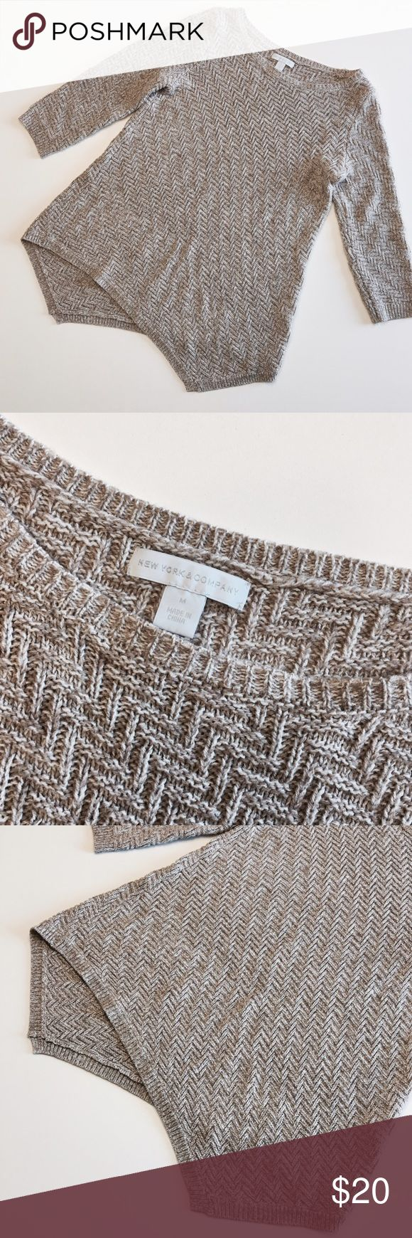 NY&Co. Sharkbite Sweater New York & Company Sharkbite Oatmeal Sweater  Super soft with an oversized fit, this sweater is sure to become your new favorite!  • New York & Company • Medium • Like New  Super soft. Beautiful texture. Oversized boyfriend fit. Flattering.   MSRP $58 New York & Company Sweaters Crew & Scoop Necks