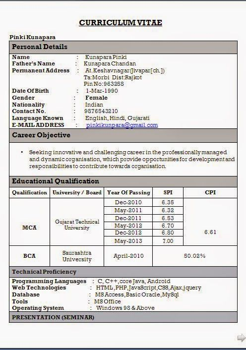 Resume Format For Freshers Bca Bca Fresher Resume Format Doc