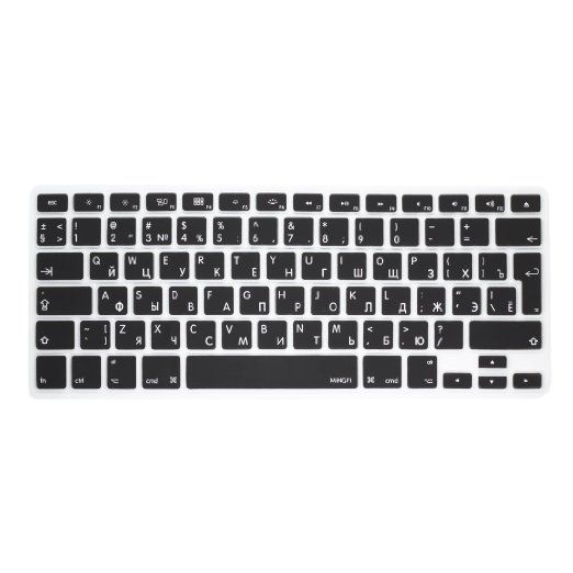 """MiNGFi Russian Keyboard Cover for MacBook Pro 13"""" 15"""" 17"""" Aluminum Unibody and MacBook Air 13"""" European/ISO Keyboard Layout Silicone Skin - Black: Amazon.co.uk: Computers & Accessories"""