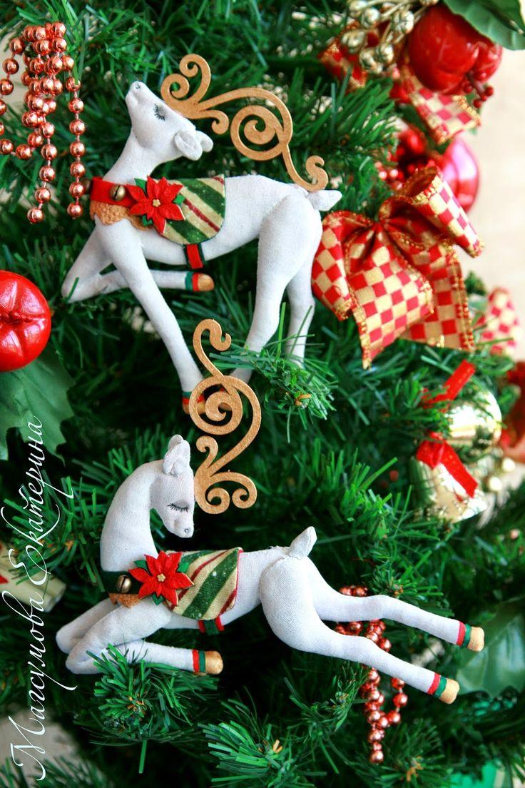 Екатерина Магсумова: НОВОГОДНИЕ ОЛЕНИ / Christmas deer