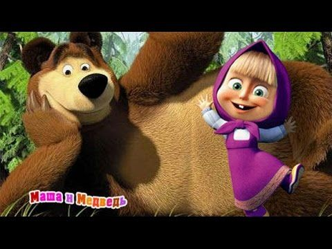 Maşa ile Ayı,Mawa Kawa Çizgi Film Oyun Oyuncak 2015 Yeni - YouTube