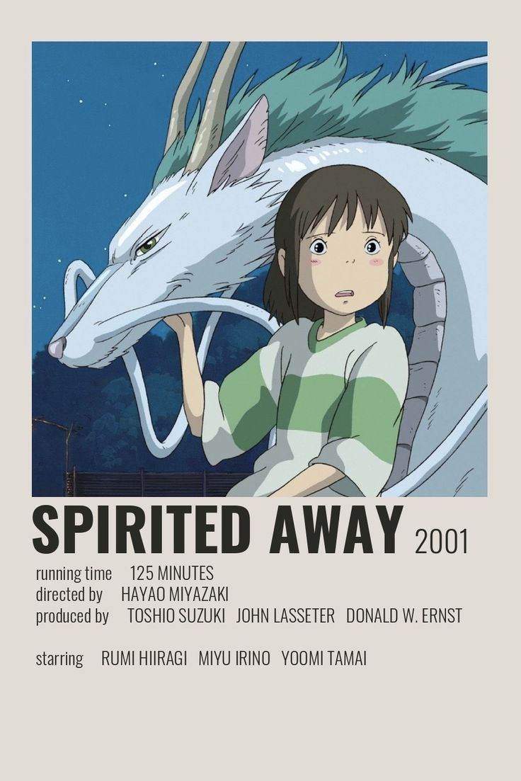 Spirited Away Poster by Cindy | Film posters minimalist ...