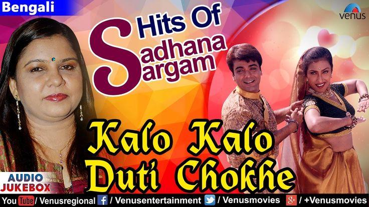 Hits Of Sadhana Sargam - Kalo Kalo Duti Chokhe   Bengali Film Songs - Au...