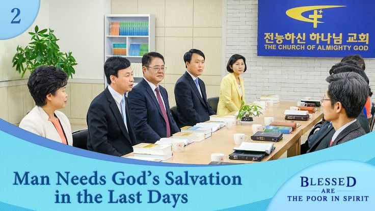 """Gospel Movie clip """"Blessed Are the Poor in Spirit"""" (2) - Man Needs God's..."""