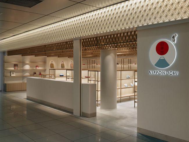 good design company | 中川政七