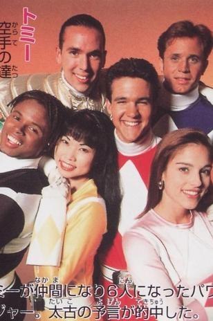 Ator confirma participação em nova aventura dos 'Power Rangers' http://aguriadourada.blogspot.com.br/2013/05/ator-confirma-participacao-em-nova.html