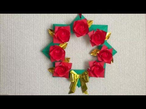 【折り紙】1分ローズでクリスマス用のリースを作ってみた - YouTube