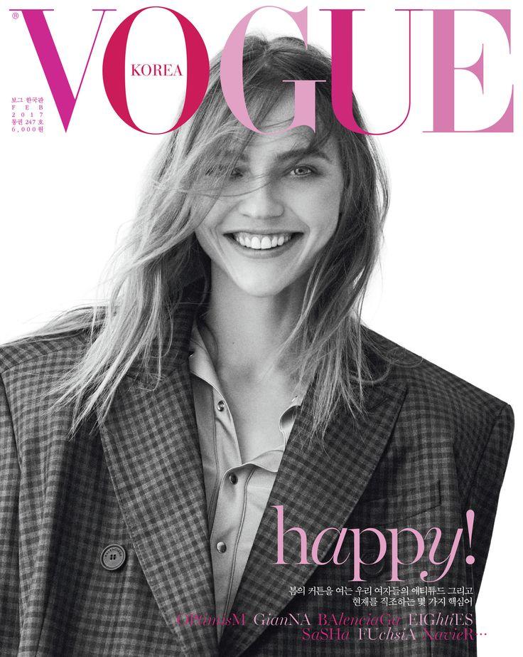 Sasha Pivovarova by Peter Ash Lee for Vogue Korea February 2017