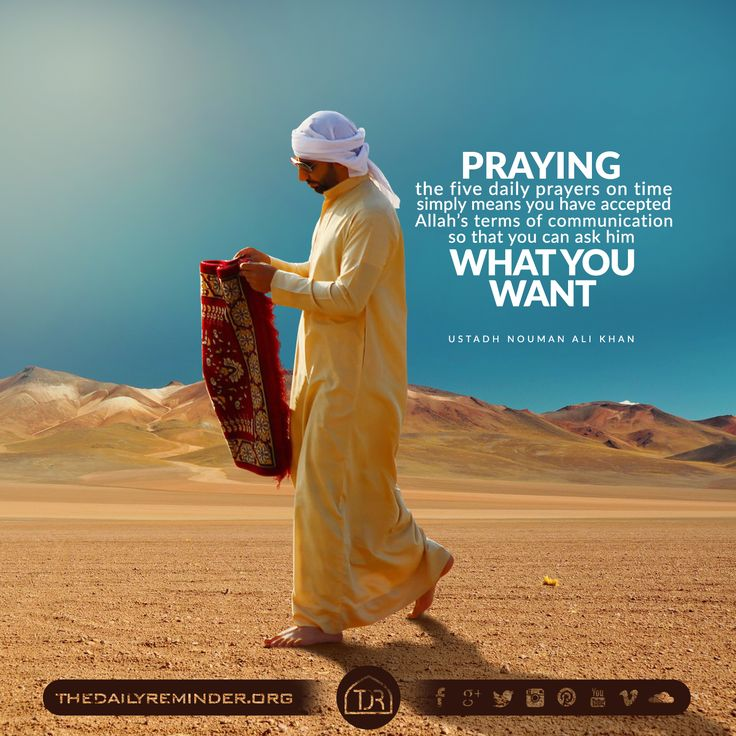 Praying the five daily prayers on time simply means you have accepted Allah's terms of communication so that you can ask him what you want. [Ustadh Nouman Ali Khan]