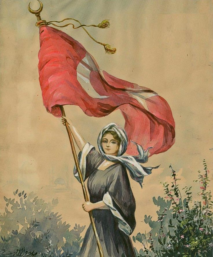 "Selahattin Ömer's work ""My Glorious Flag"", which was made during Turkish War of Independence."