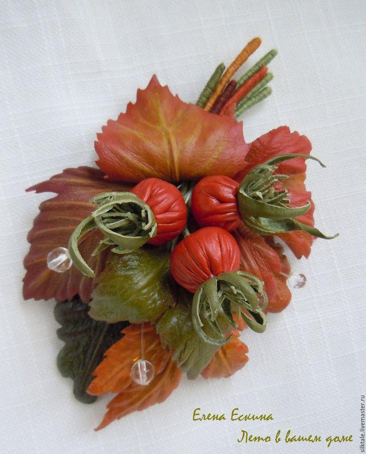 """Купить Брошь из кожи """"Яркая осень"""" украшение из кожи - брошь из кожи, кожа натуральная, осень"""